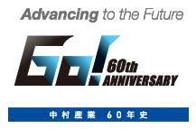 Advancing to the Future Go! 60th ANNIVERSARY
