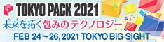 TOKYO PACK2021 バナー_234x60.png