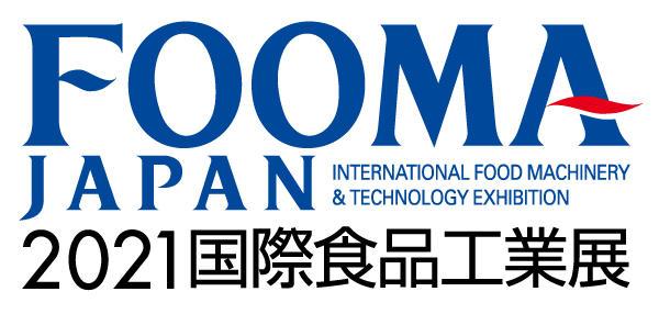 2021FOOMA JAPAN ロゴ.jpg