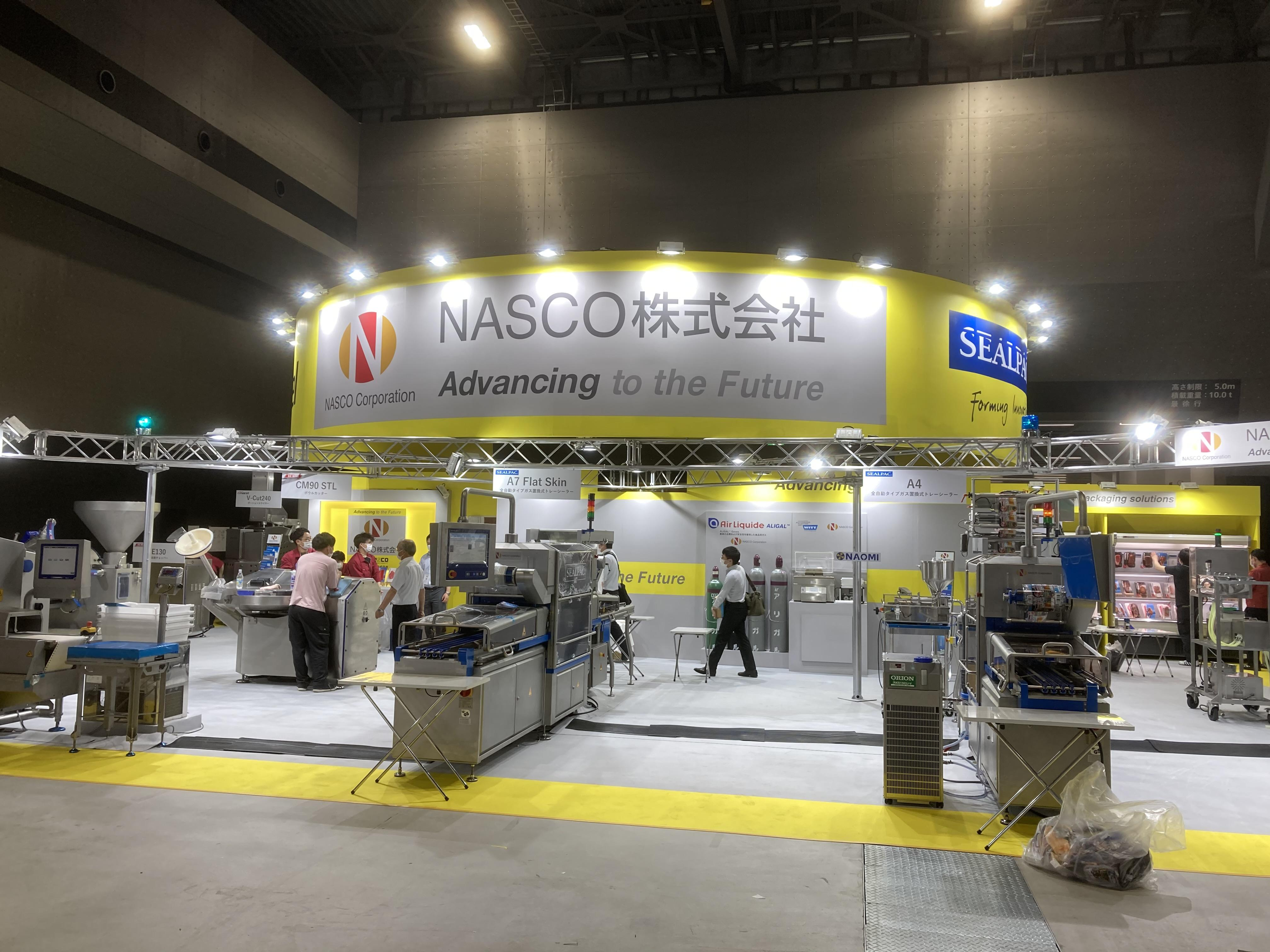 国際食品工業展 FOOMA2021 ブース写真⑴.JPG