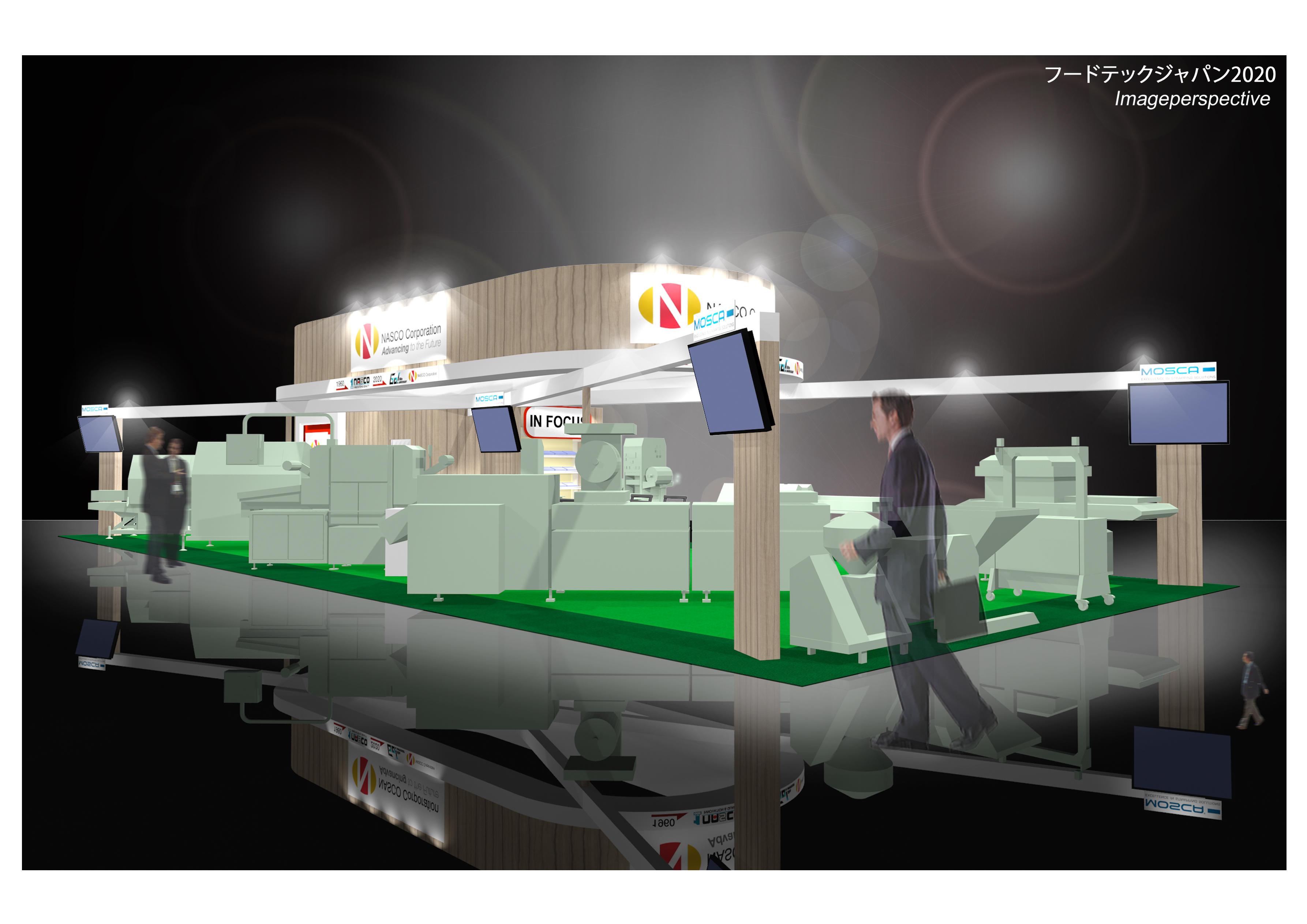 フードテック20/中村産業booth1.jpg