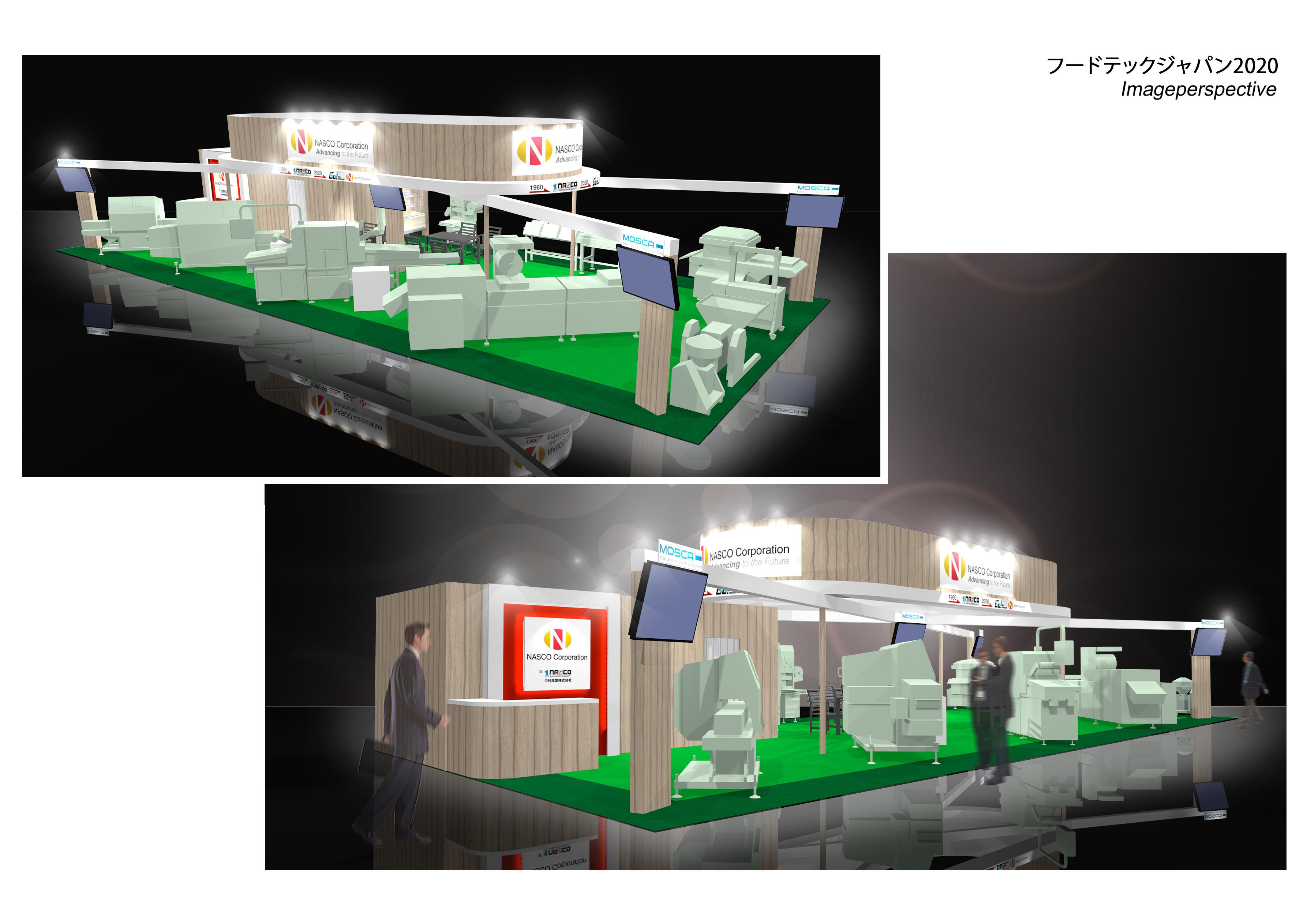 フードテック20/中村産業booth2.jpg