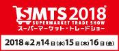 smts2018_banner.jpg